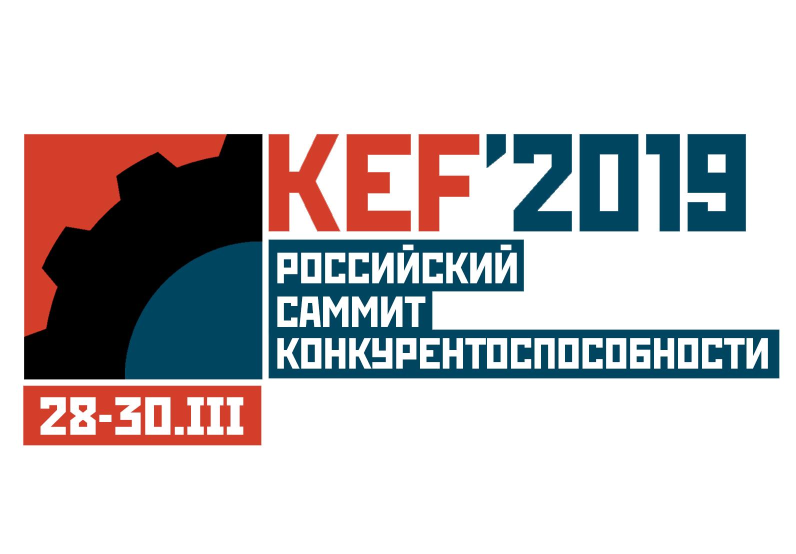 http://www.minstroyrf.ru/upload/iblock/269/logo_slogan.png