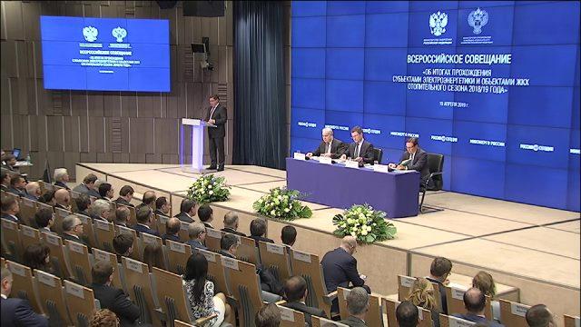 http://www.minstroyrf.ru/upload/iblock/318/picture.jpg