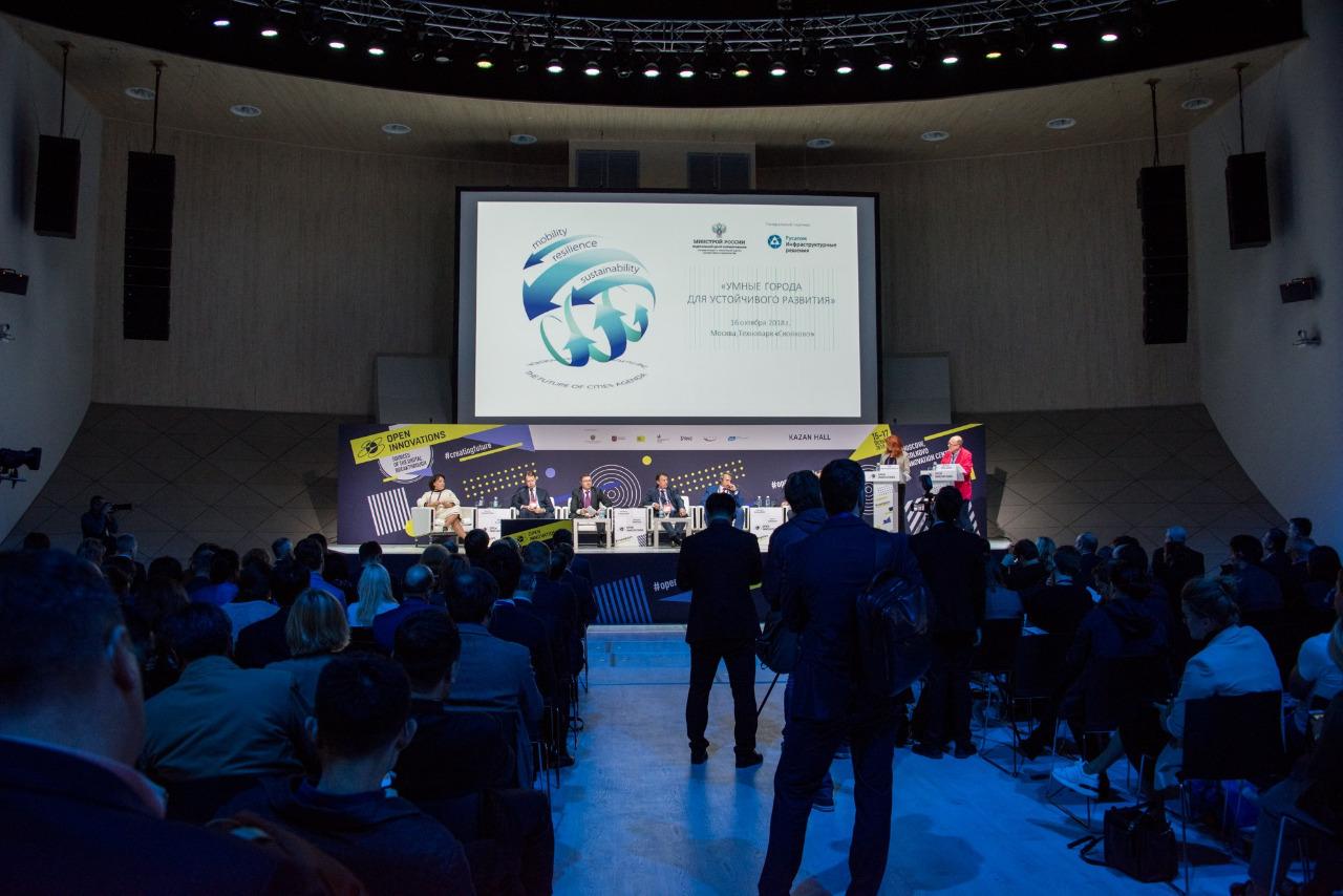 Международный стандарт «Устойчивое развитие малых и средних городов» будет дополнен российской версией