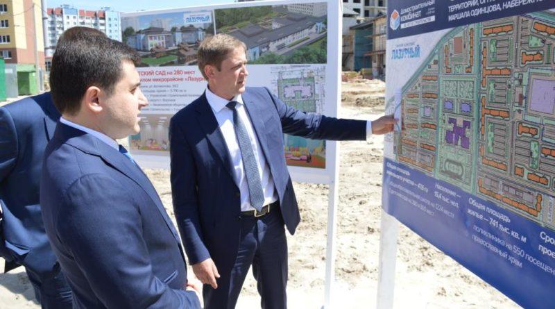 Никита Стасишин оценил качество строительства соцобъектов в Воронежской <br>области, строящихся по программе «Стимул»