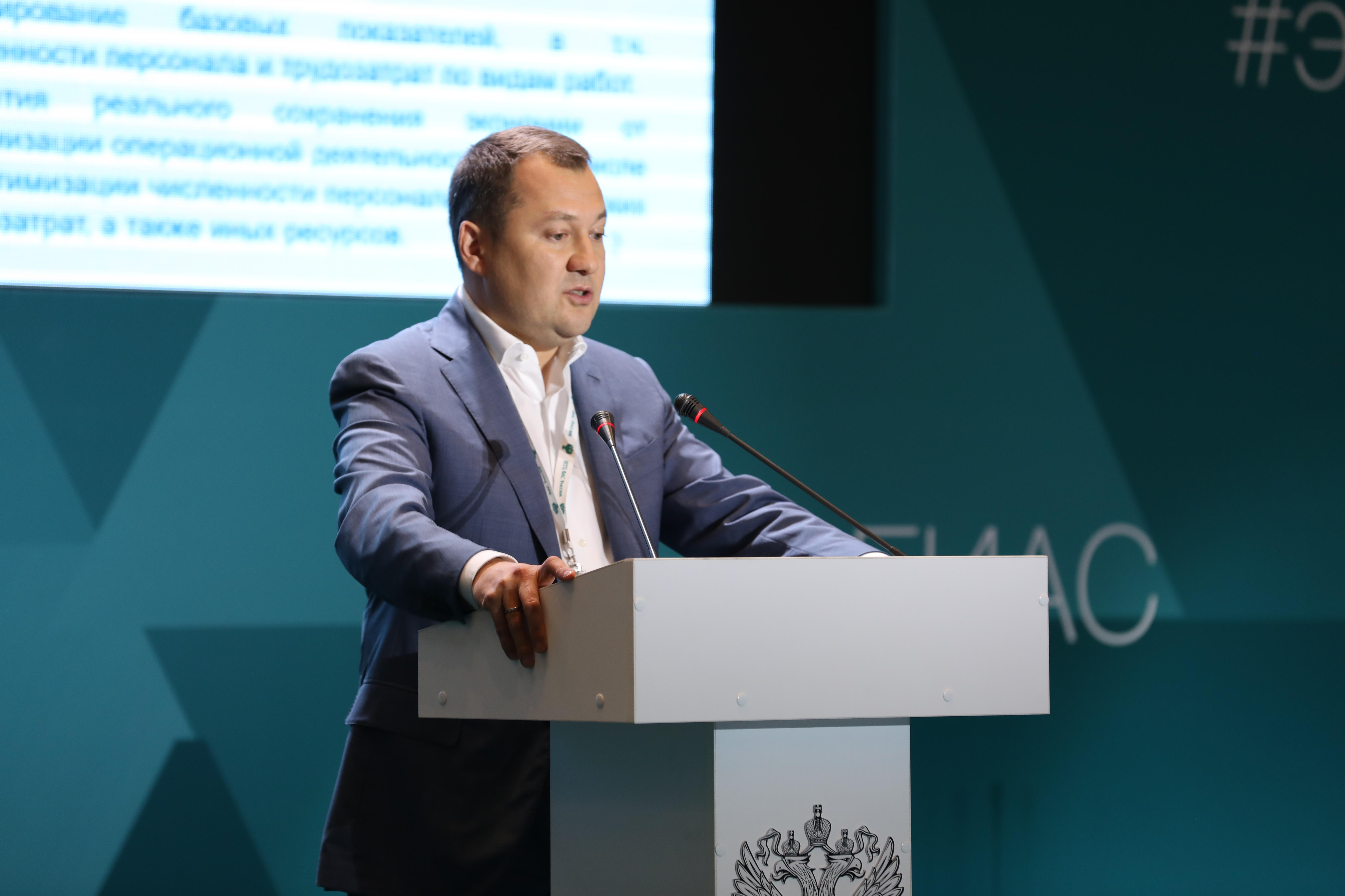 Эксперты обсудили вопросы совершенствования регулирования сферы ЖКХ