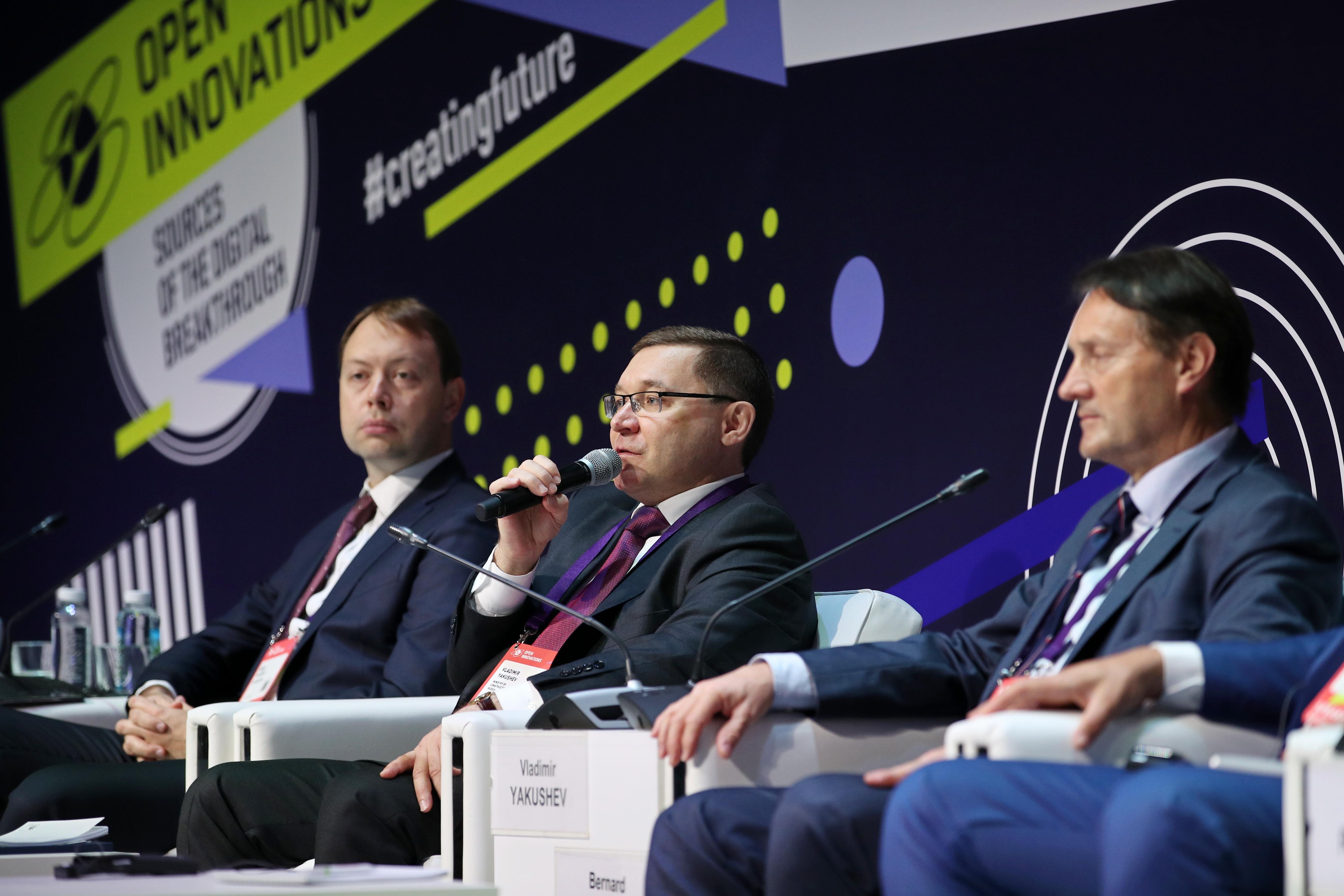 Первый Международный форум «Умные города для устойчивого развития» на платформе <br>комитета ISO открылся в России