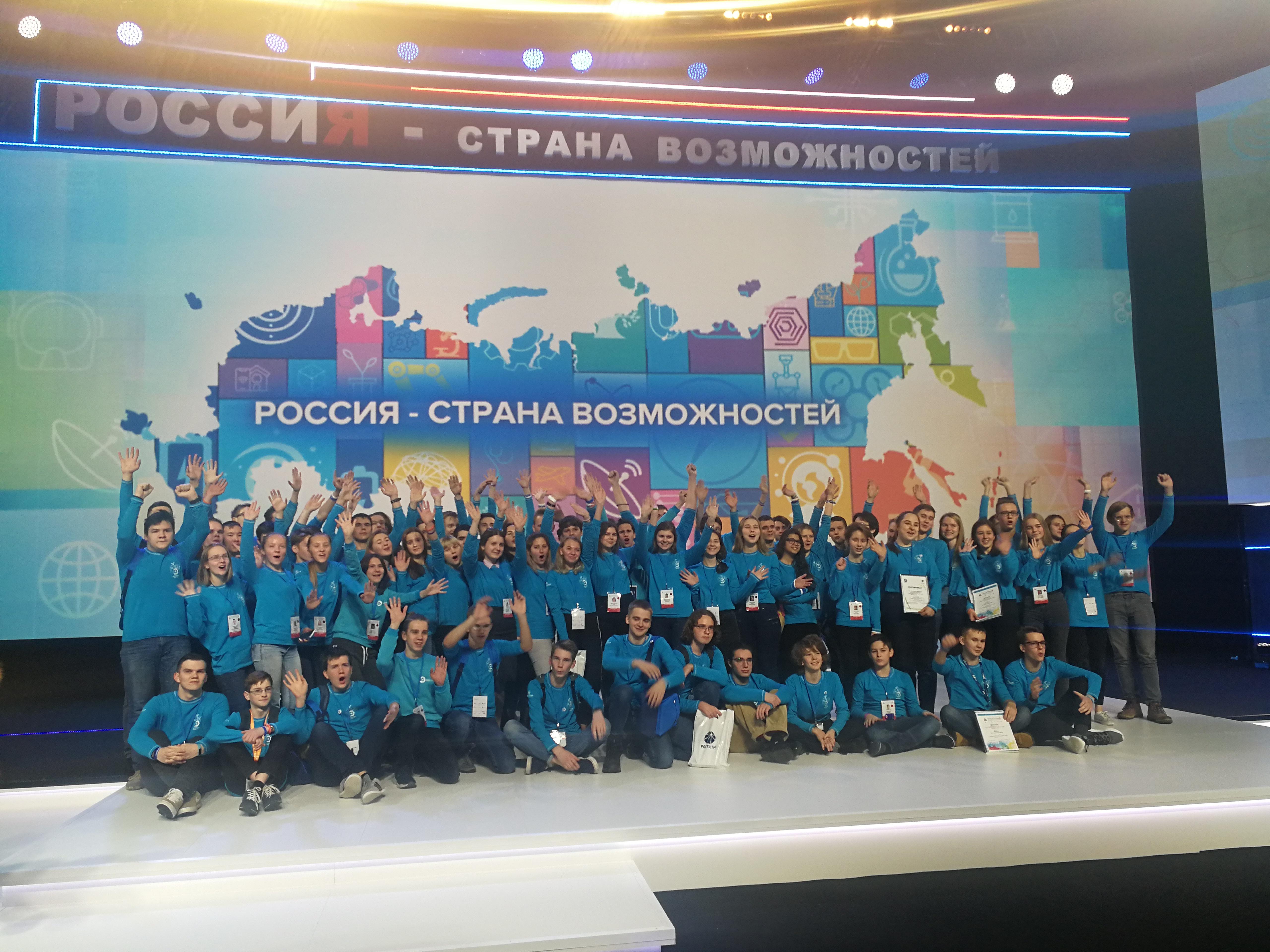 http://www.minstroyrf.ru/upload/iblock/788/IMG_20181214_160634.jpg