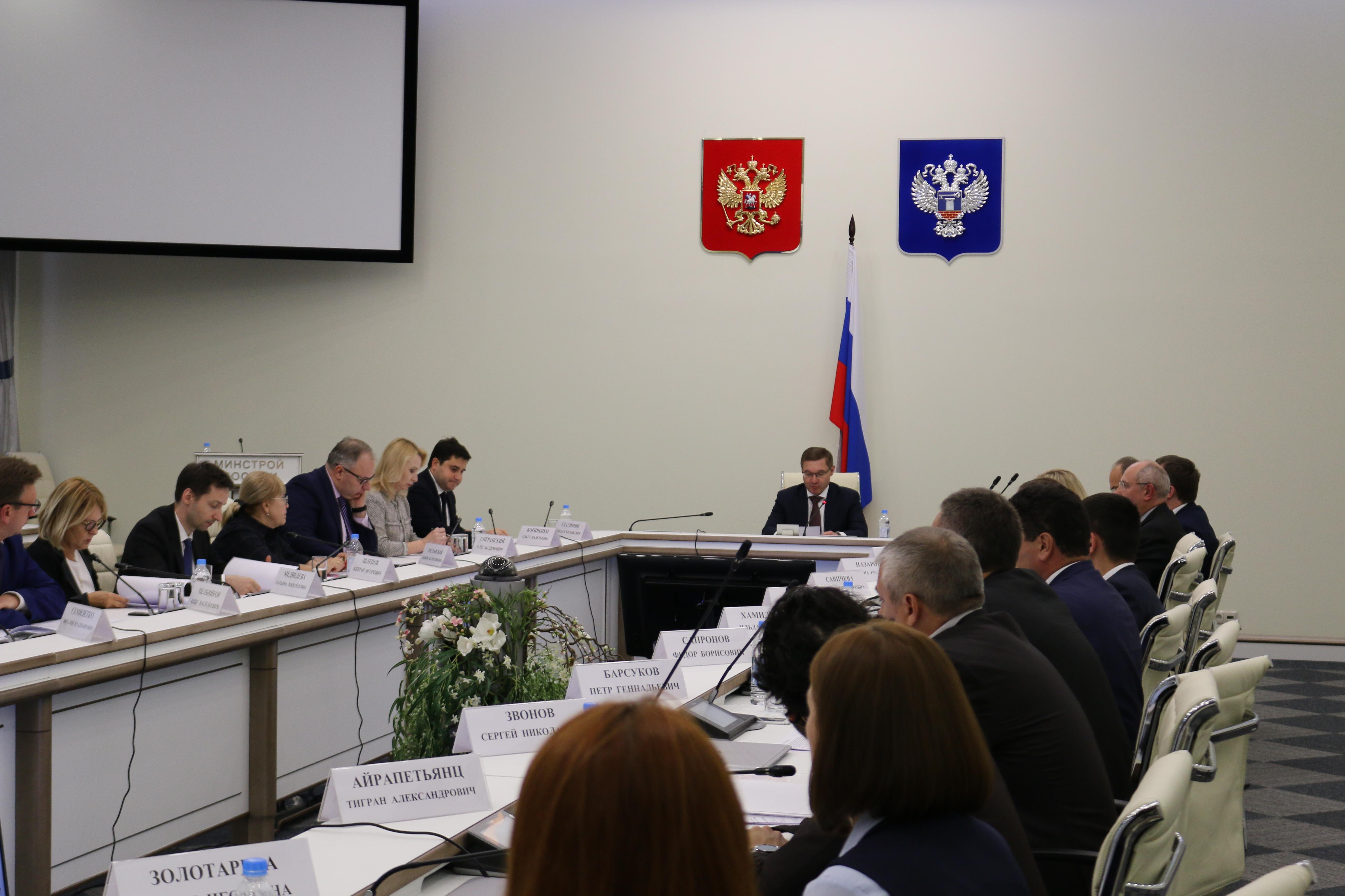 Первое заседание Комиссии по взаимодействию банков и застройщиков прошло <br>в Минстрое России