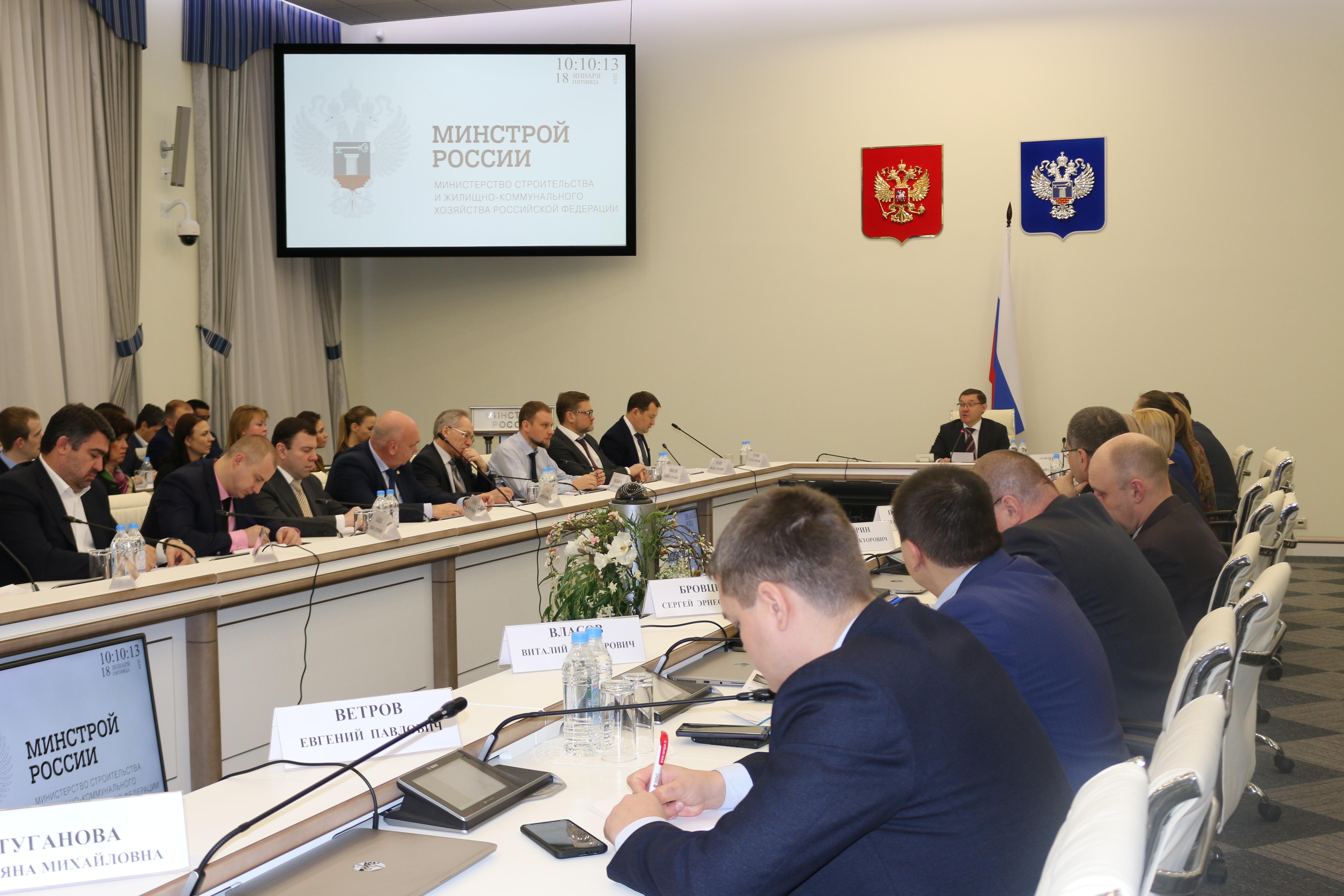 Минстрой России начал цикл образовательных семинаров по федеральным проектам