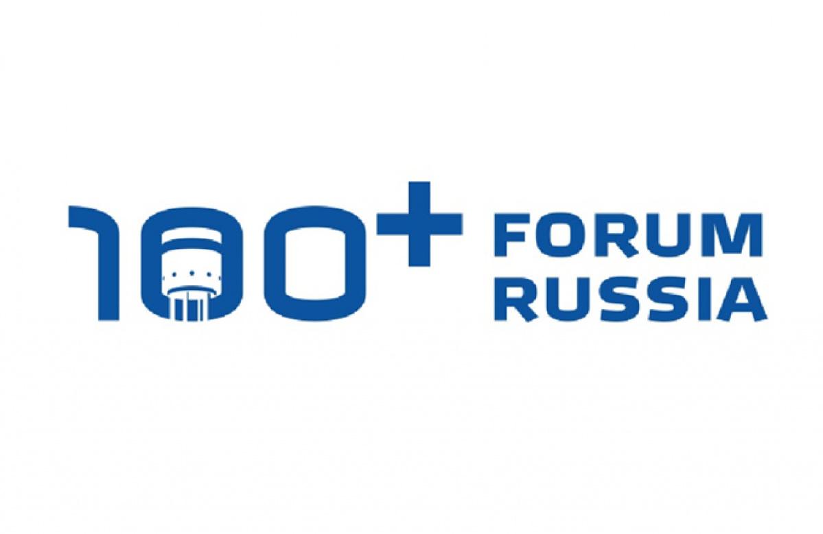 http://www.minstroyrf.ru/upload/iblock/95f/828A561F_6115_4179_BAA7_72490406A0AD.jpeg