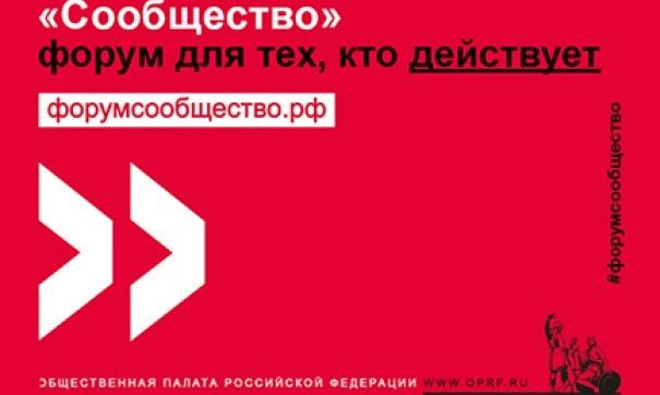 http://www.minstroyrf.ru/upload/iblock/a15/E1F53FB1_044D_4682_8080_48F242B0E906.jpeg