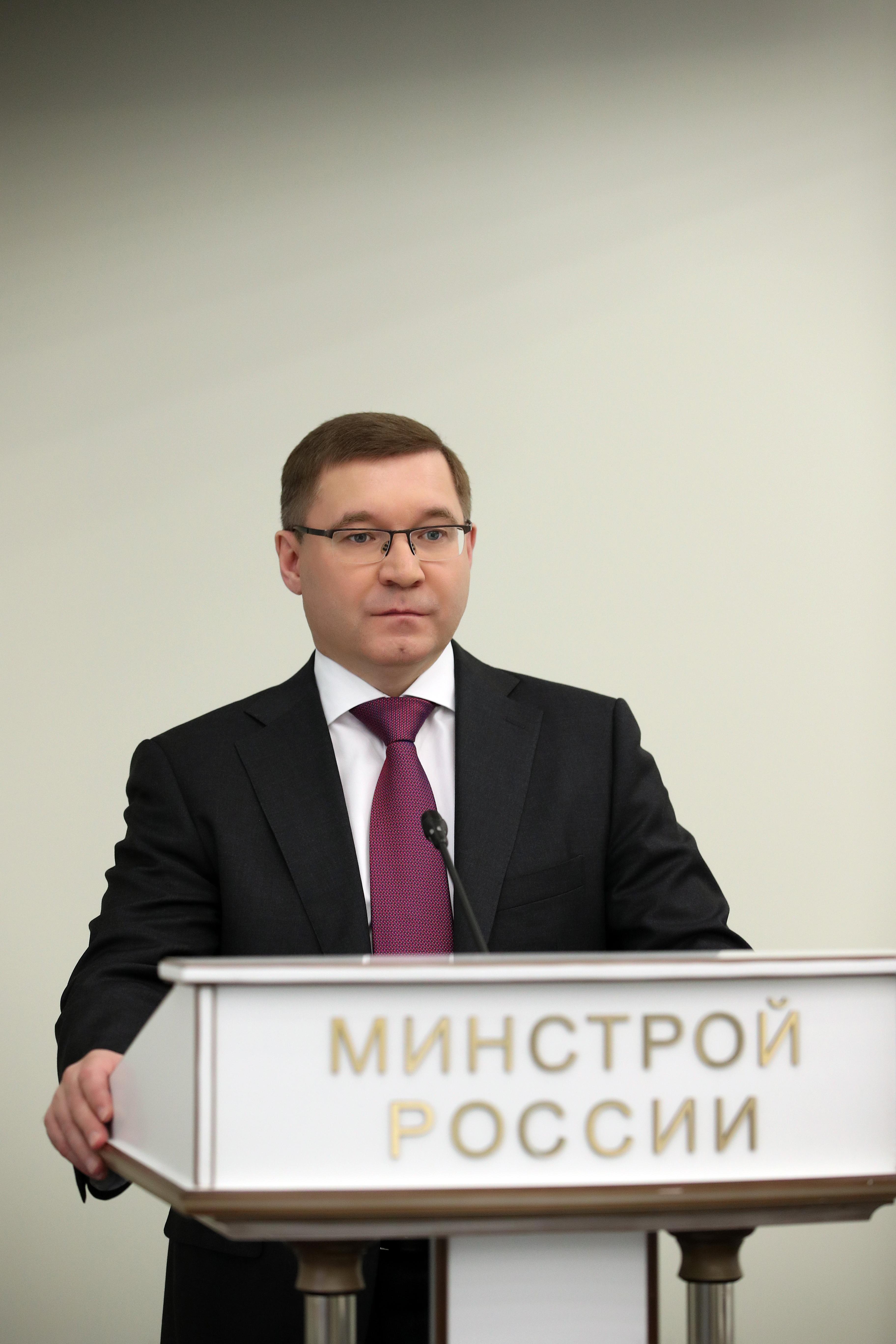 На реализацию федерального проекта «Оздоровление Волги» будет выделено <br>140 млрд руб.