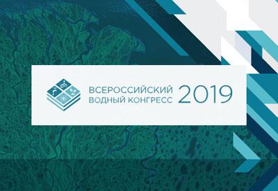 http://www.minstroyrf.ru/upload/iblock/c36/f95884c86bc4fcc22801567525f7b87e.jpg