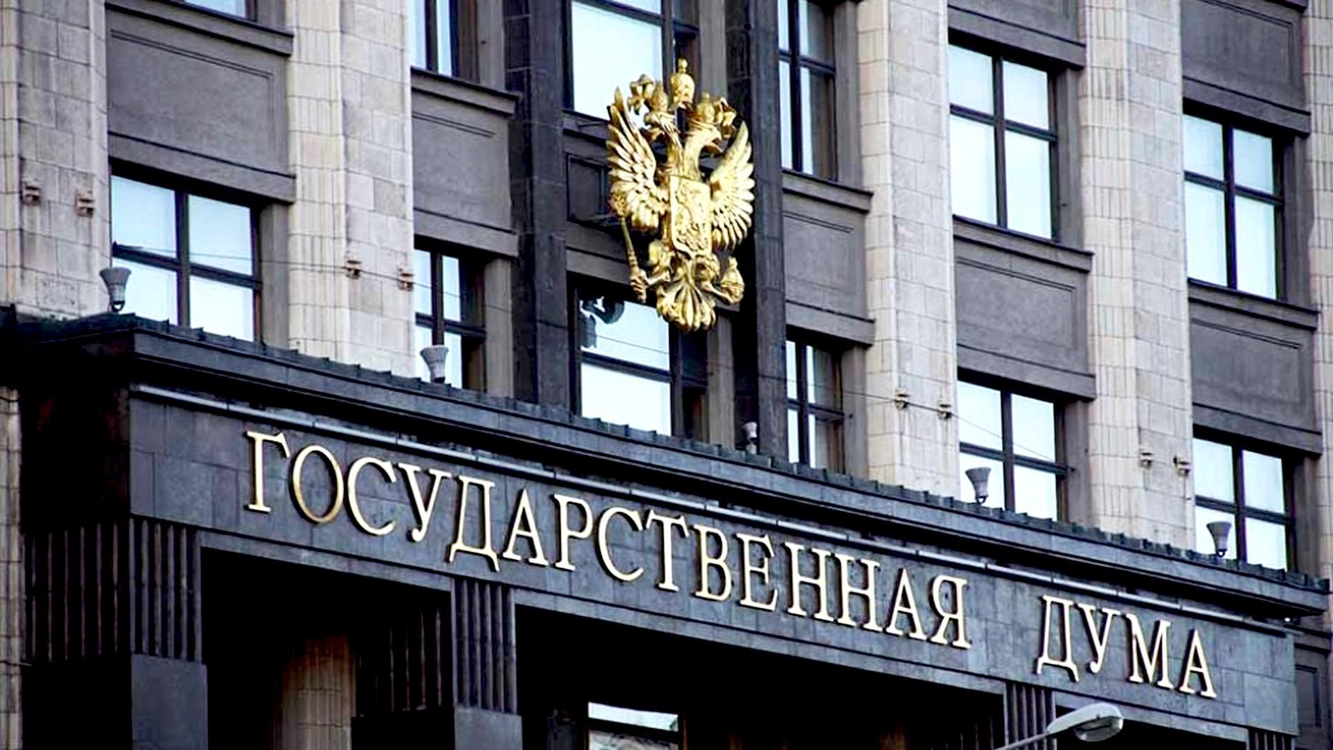 Проект закона о переводе жилого помещения в нежилое принят депутатами Госдумы в первом чтении