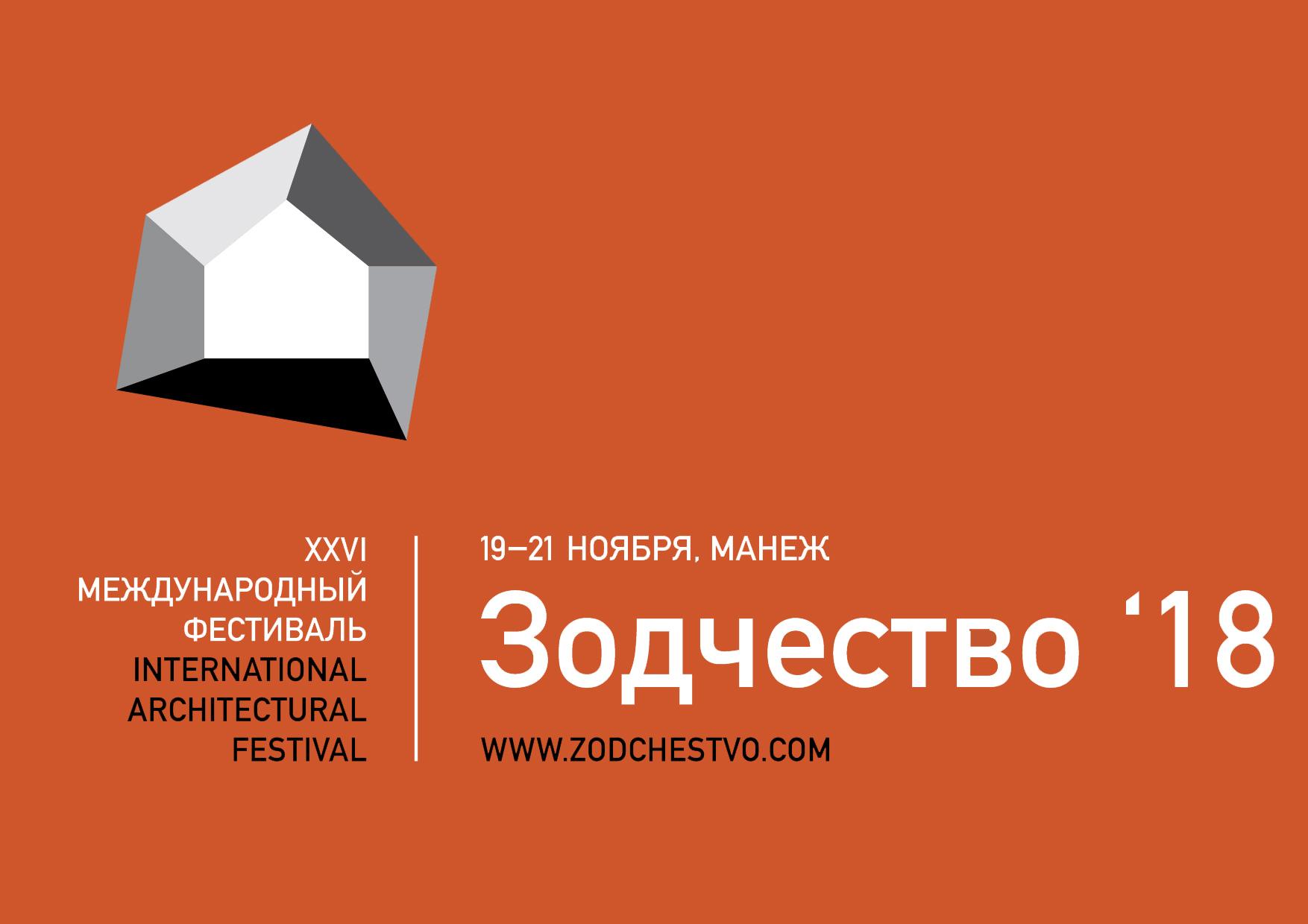 http://www.minstroyrf.ru/upload/iblock/d82/A4.jpg