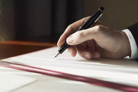 Обновляется состав нормативно-технического совета по отбору проектной документации <br>повторного использования