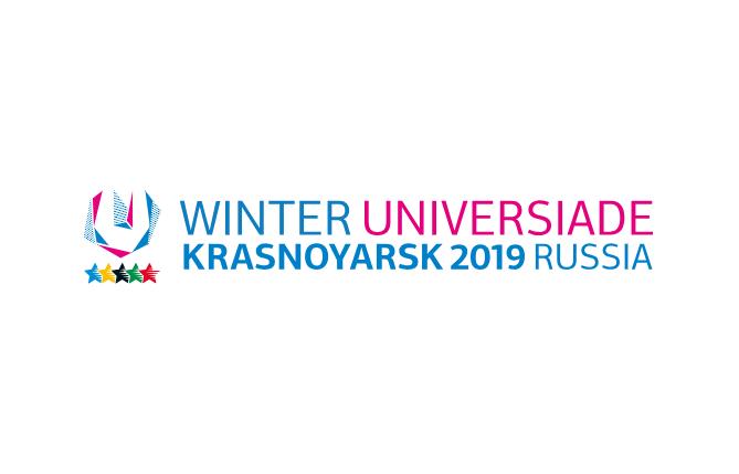 Все проекты XXIX Всемирной зимней универсиады 2019 года получили положительное заключение госэкспертизы