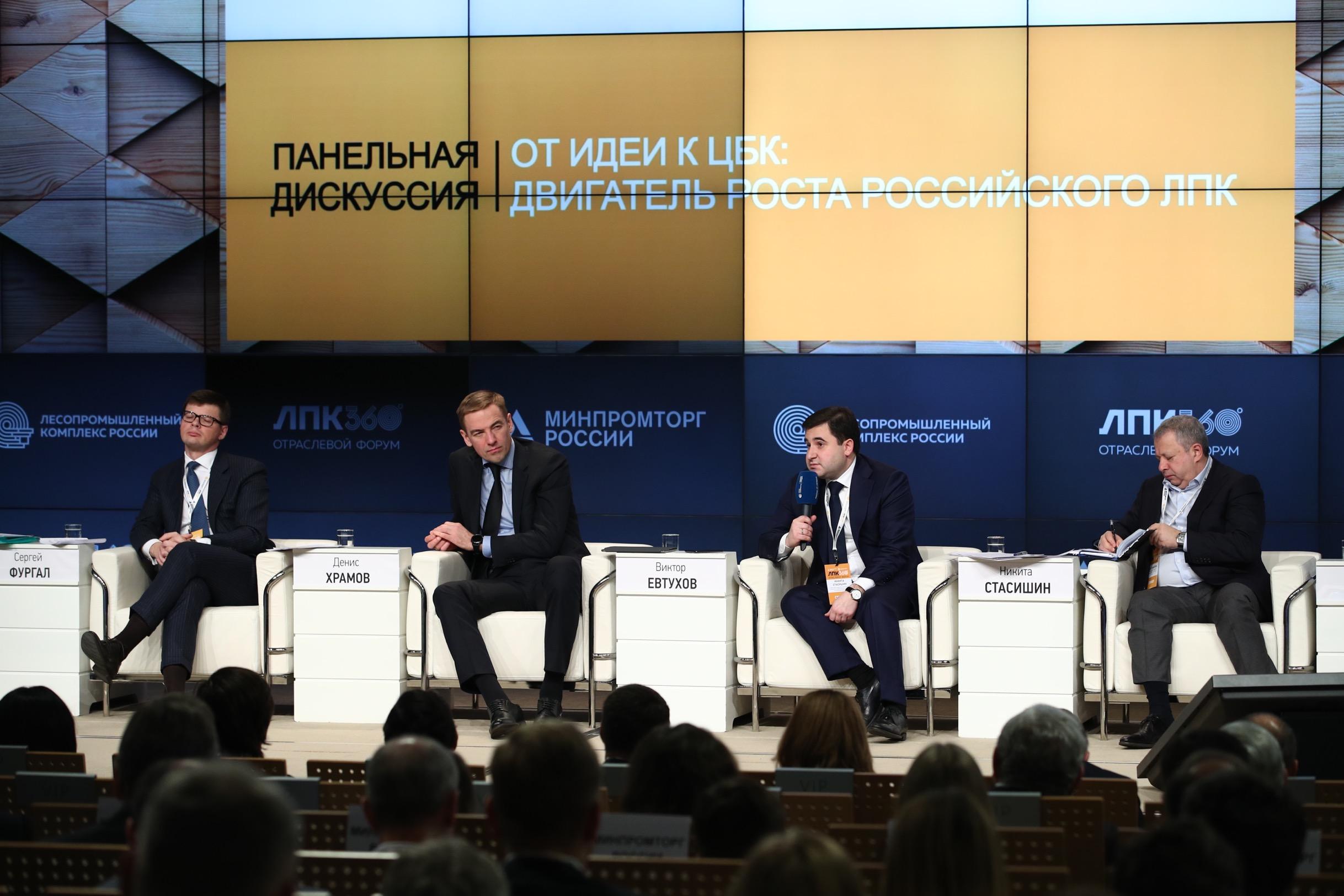 Никита Стасишин: «Нужно переходить на индустриальный способ строительства <br>в ИЖС»