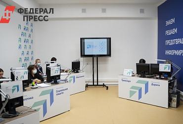 В Иркутской области открывается Центр управления регионом