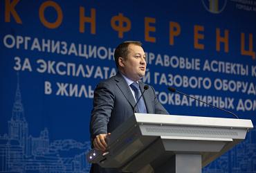 Минстрой России до конца 2019 года разработает памятку по безопасному использованию газа в быту