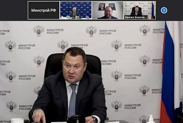 Максим Егоров принял участие в Общероссийском Конгрессе муниципальных образований