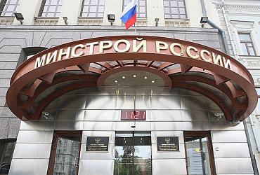 На V Всероссийский конкурс СМИ на лучшее освещение передовых практик в сфере строительства и ЖКХ «Созидание и развитие» подано более 100 работ