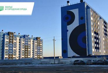 В Челябинской области завершается строительство двух многоквартирных домов, в которые из аварийного жилья переедут 362 семьи