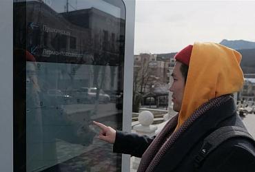 Ставропольцам рассказали о модулях цифровой платформы «Умный город»
