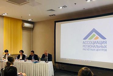 Минстрой России назвал регионы-лидеры по числу заключенных прямых договоров с ресурсоснабжающими организациями