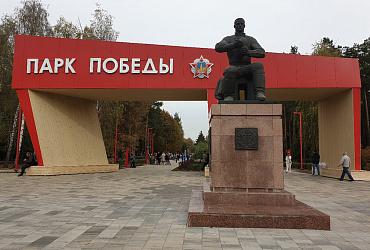 В парке Победы Липецка появятся квесты с дополненной реальностью