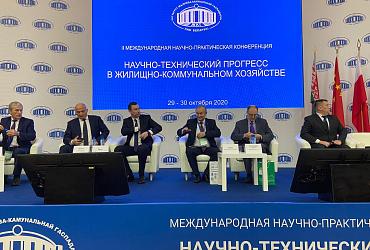 В Минске обсудили развитие российско-белорусского сотрудничества в сфере ЖКХ и строительства