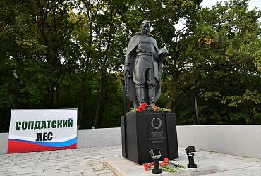 В Новокуйбышевске Самарской области благодаря нацпроекту преобразилось восемь общественных пространств