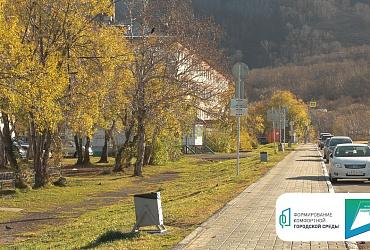 На Камчатке жители Вилючинска получат обновленную центральную улицу