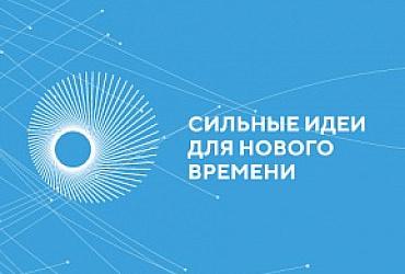 Максим Егоров: в 2019 году 1 млн человек приняли финансовое участие в благоустройстве городов