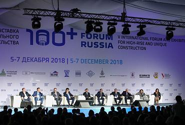 Глава Минстроя России Владимир Якушев принял участие в 100+ Forum Russia