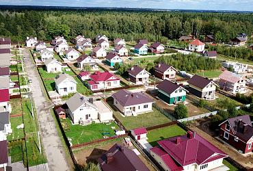 Минстрой России внес в Правительство РФ проекты постановлений, устанавливающих единые требования предоставления услуг в сфере строительства