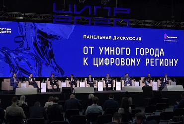 Максим Егоров: технологии «умного города» поддержали благоустройство и сферу ЖКХ во время пандемии