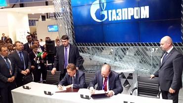 Минстрой России и Газпром будут сотрудничать в сфере инновационного развития строительной отрасли