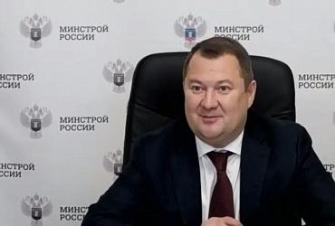 Максим Егоров на онлайн-марафоне ОЭСР рассказал о российских инструментах формирования городской среды