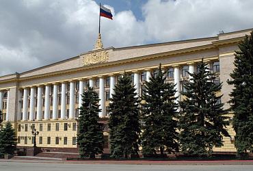 Липецкая область подключилась к единой цифровой системе мониторинга коммунальных аварий ЖКХ Минстроя России
