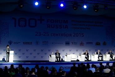 Первый свод правил, регулирующий высотное строительство, появится в России до конца 2016 года
