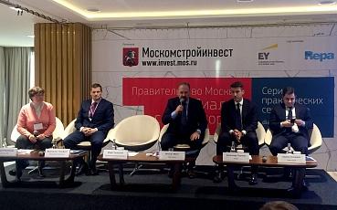 Изменения в законодательство о долевом строительстве внесены в Госдуму России