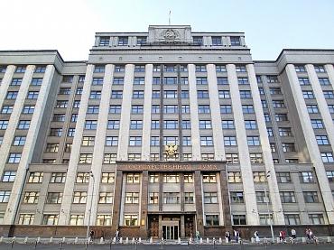 В Госдуме РФ обсудили вопросы донастройки законодательства в части капитального ремонта
