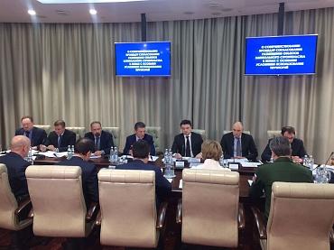 Минстрой России разработает общие правила установления зон с особыми условиями использования территорий