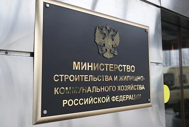 Контроль достоверности информации, предоставляемой в ФГИС ЦС, будет закреплен законодательно