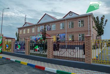 В городе Аргун Чеченской Республики построили детский сад по программе «Стимул»