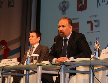 Минстрой России предлагает муниципалитетам объединяться для проведения концессионного конкурса