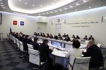 В структуре Минстроя России произошли изменения