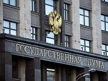 Государственная Дума приняла в третьем чтении поправки в Жилищный Кодекс, касающиеся  ЖКХ