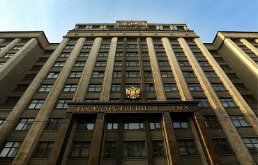 Госдума одобрила в первом чтении законопроект, направленный на многократное применение проектной документации по госконтрактам