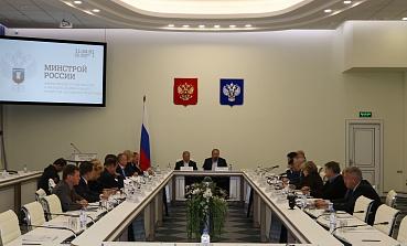 Общественный совет при Минстрое России выступил против нарушения единства технического регулирования в строительстве