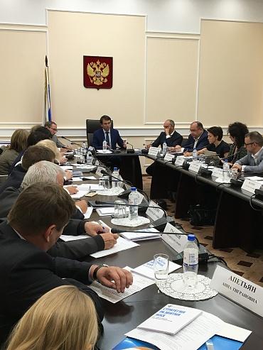 В Минстрое России создана рабочая группа по городской среде
