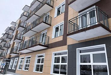 Минстрой России согласовал условия предоставления сверхлимитных средств на расселение аварийного жилья
